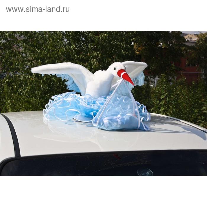 Аист для мальчика на крышу, цвет голубой