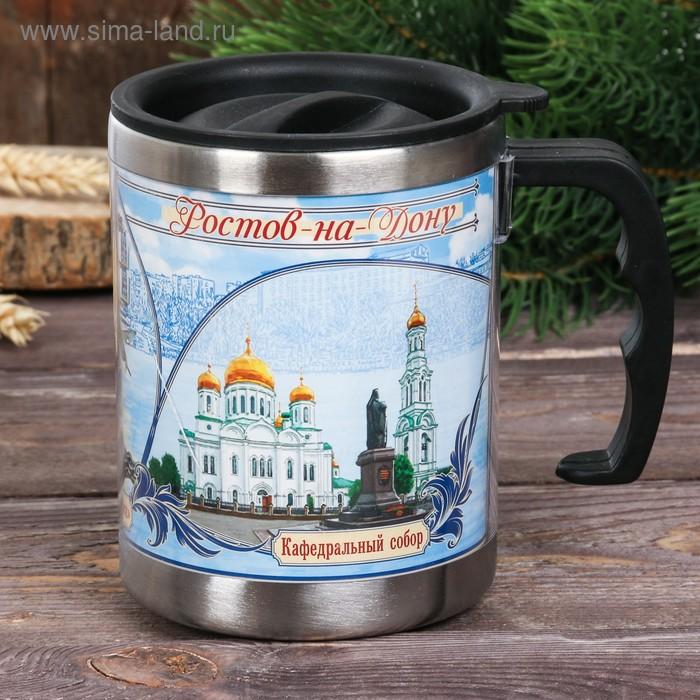 """Термокружка """"Ростов-на-Дону"""", 350 мл"""