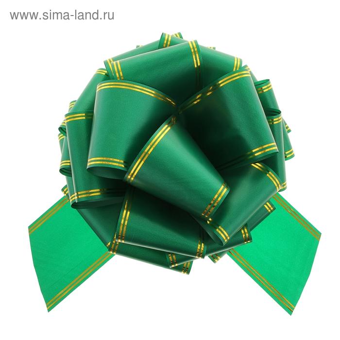 """Бант-шар № 10 """"Золотые полосы"""", цвет зелёный"""