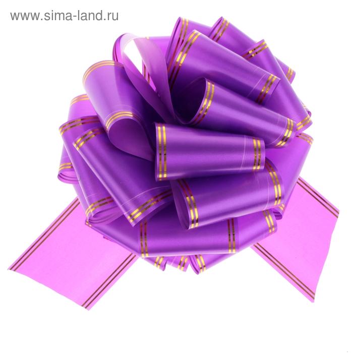 """Бант-шар № 10 """"Золотые полосы"""", цвет фиолетовый"""