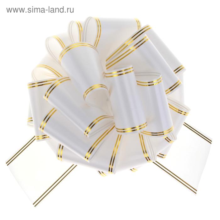 """Бант-шар № 10 """"Золотые полосы"""", цвет белый"""