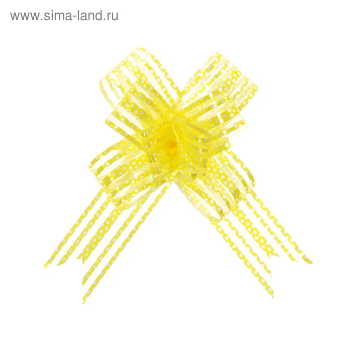 """Бант-бабочка №3 """"Полоска и горох"""", цвет жёлтый"""