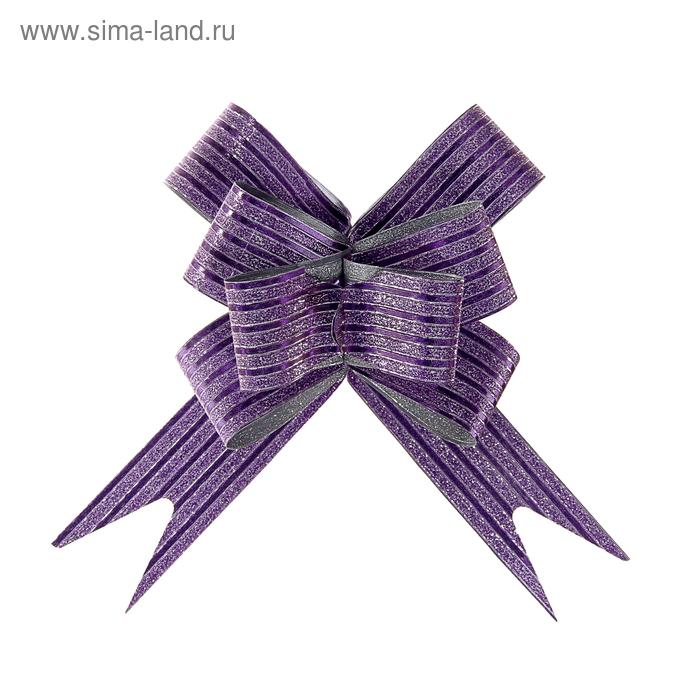 """Бант-бабочка №1,8 """"Блестящая полоска"""", цвет фиолетовый"""