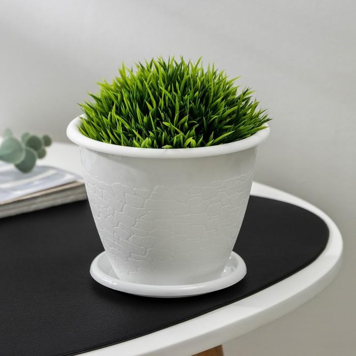 """Горшок для цветов """"Розалия"""" 0,8 л, поддон, белый"""
