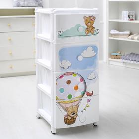 """Комод для игрушек """"Медвежата"""" на колесиках, 4 выдвижных ящика"""