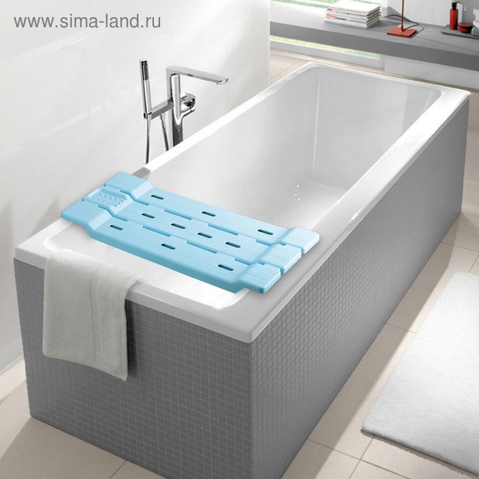 Полка-сиденье для ванной, цвет голубой