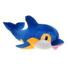 Мягкая игрушка «Дельфин»