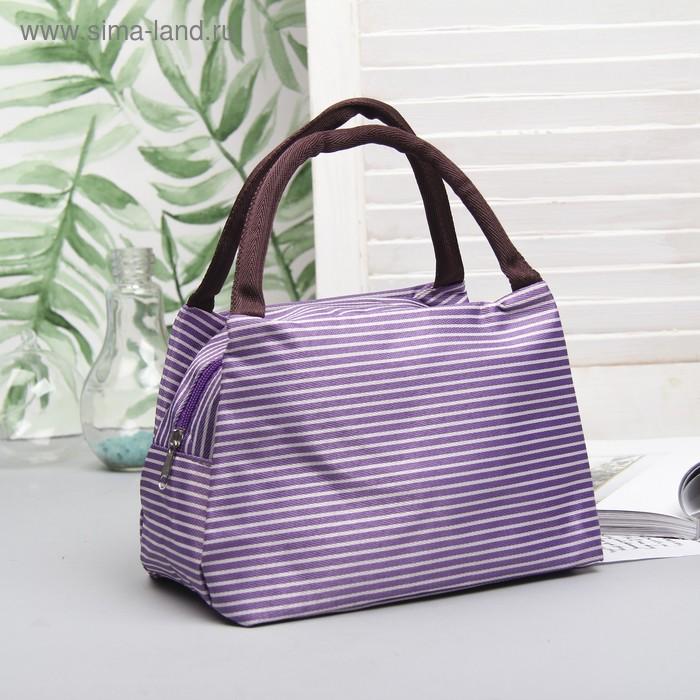 "Косметичка-сумочка на молнии ""Морячка"", 2 ручки, 1 отдел, цвет фиолетовый"