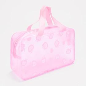 Косметичка банная на молнии 'Яблочко', 1 отдел, 2 ручки, цвет розовый Ош
