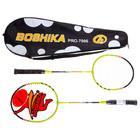 Ракетки для бадминтона BOSHIKA PRO-17006, набор 3 предмета: 2 металлические ракетки, чехол