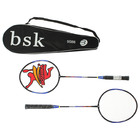 Ракетки для бадминтона BOSHIKA PRO-9588, набор 3 предмета: 2 металлические ракетки, чехол