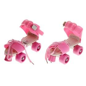 Ролики для обуви раздвижные, размер 16-21 см, колеса РVC d = 45 мм, цвет розовый