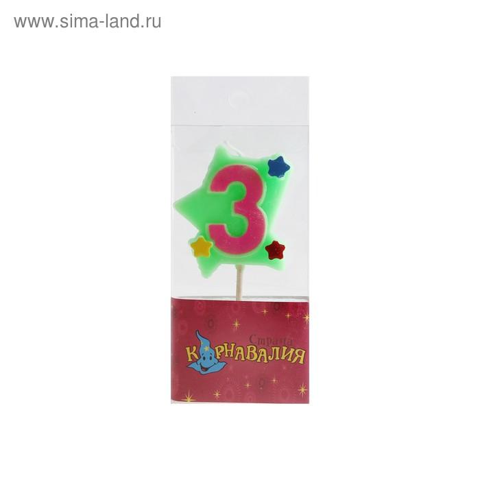 """Свеча восковая для торта """"Звездочка"""" цифра 3"""