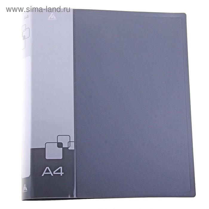 Папка на 2 кольцах А4 пластиковая, 27мм, 700мкм, внутренний торцевой карман с бумажной вставкой, серая