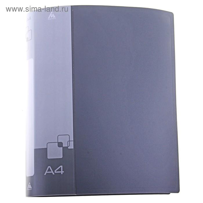 Папка на 4 кольцах А4 пластиковая, 27мм, 700мкм, внутренний торцевой карман с бумажной вставкой, серая
