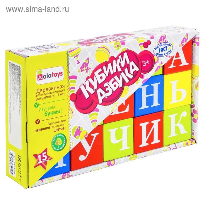 """Кубики """"Азбука"""" 4 цвета, 15 деталей"""