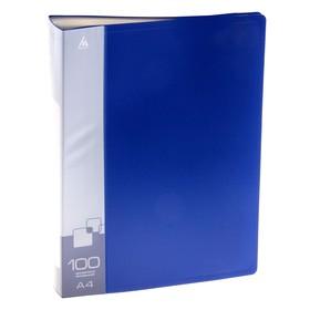 Папка с 100 прозрачными вкладышами А4, 800мкм, торцевой карман с бумажной вставкой, синяя