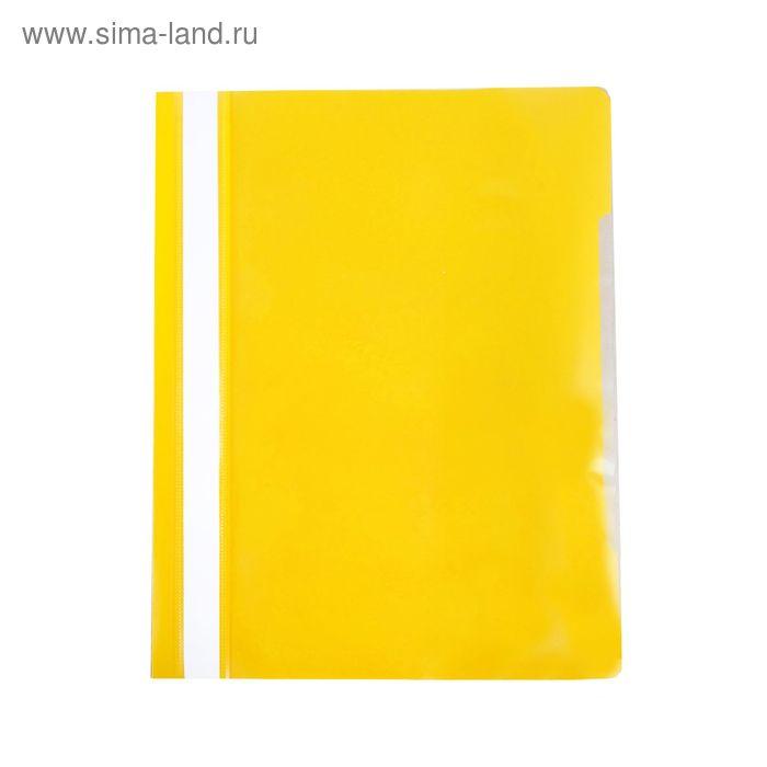 Папка-скоросшиватель А4, желтая