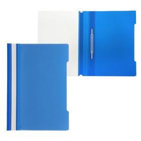 Папка-скоросшиватель А4, с прозрачным карманом на лицевой стороне, синяя