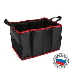 Органайзер в багажник автомобиля TORSO, 40 х 30 х 25 см
