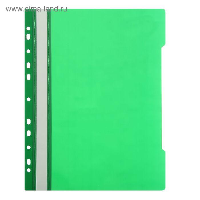 Папка скоросшиватель с перфорацией А4, зеленая