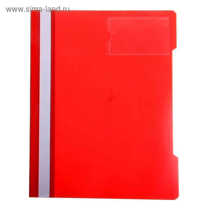 Папка-скоросшиватель А4, с карманом для визитки на лицевой стороне, красная