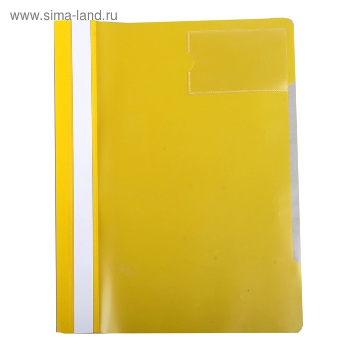 Папка-скоросшиватель А4, с карманом для визитки на лицевой стороне, желтая