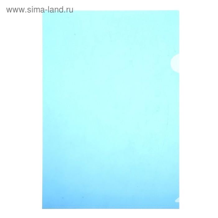 Папка-уголок A4, 180 мкм прозрачная, глянцевая, плотная, синяя