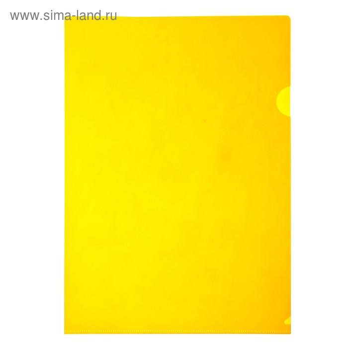 Папка-уголок A4, 180 мкм непрозрачная, глянцевая, плотная, жёлтая
