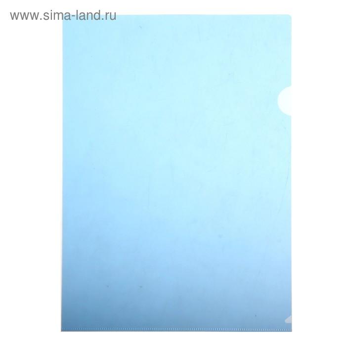 Папка-уголок A4, 150мкм прозрачная, синяя