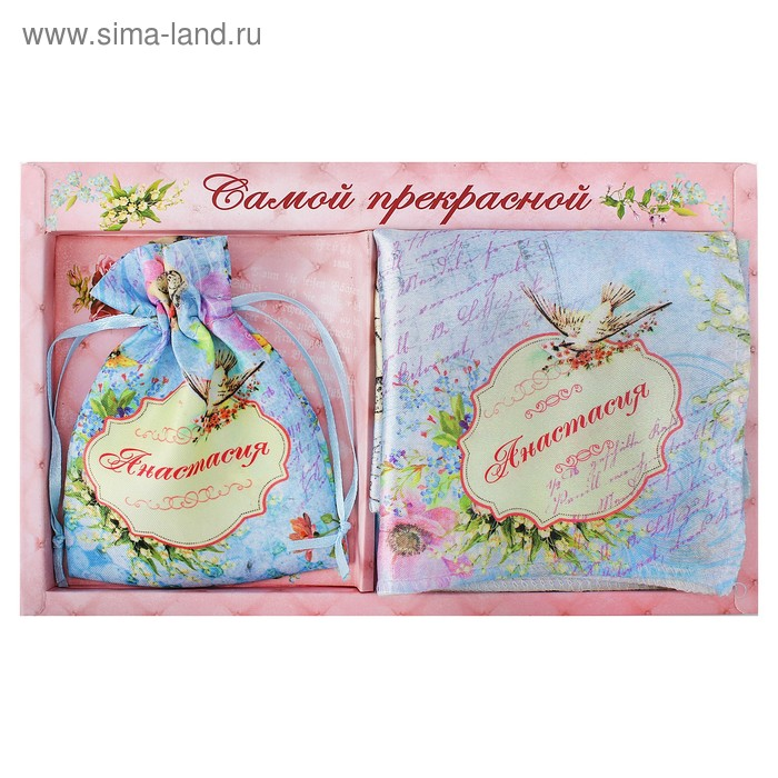 """Подарочный именной набор """"Анастасия""""(зеркало, платок)"""