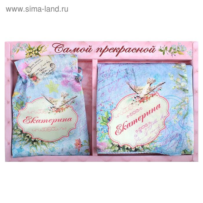"""Подарочный именной набор """"Екатерина"""" (зеркало, платок)"""
