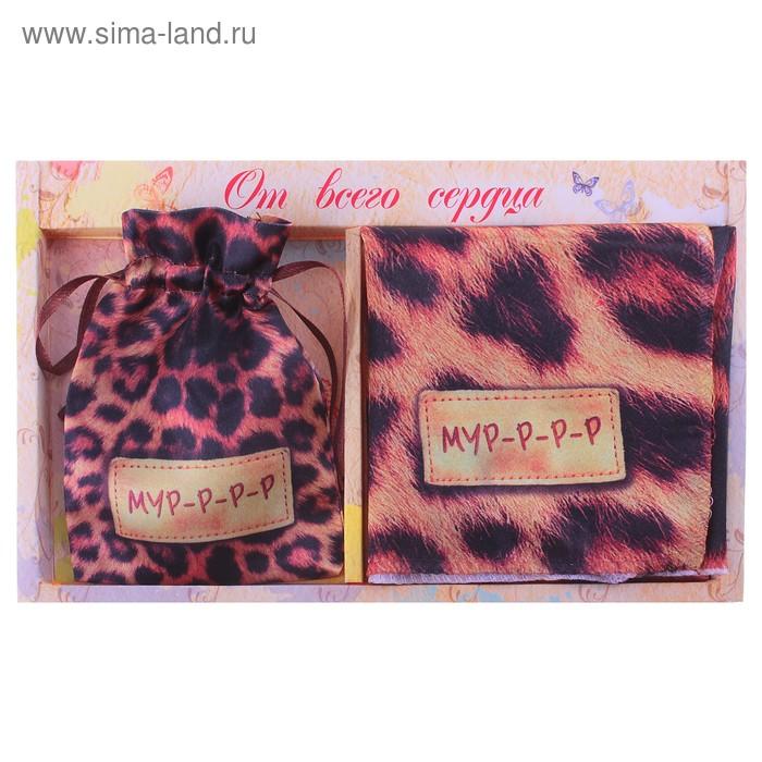 """Подарочный набор """"Леопардовый принт"""" (зеркало, платок)"""