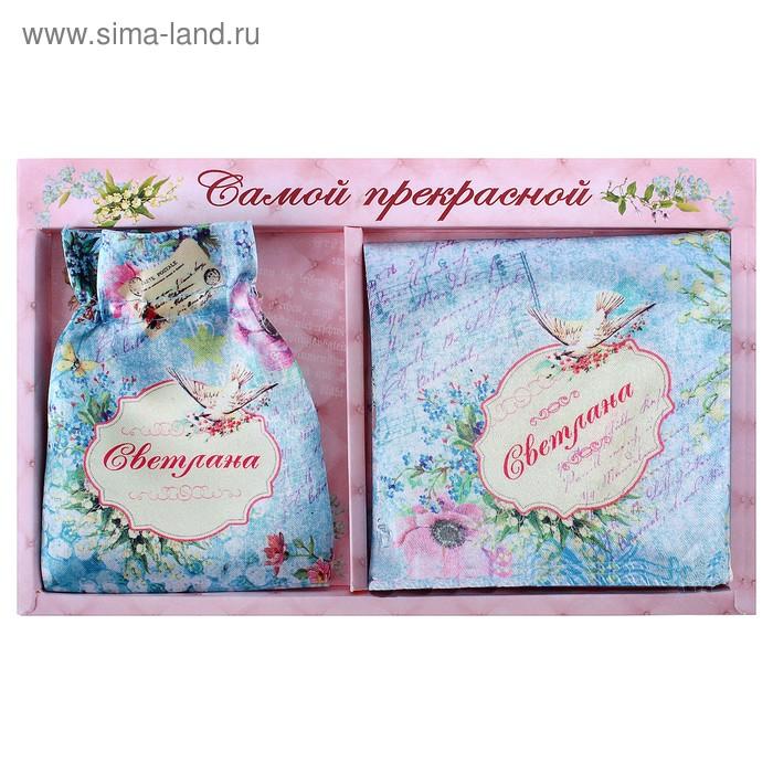 """Подарочный именной набор """"Светлана"""" (зеркало, платок)"""