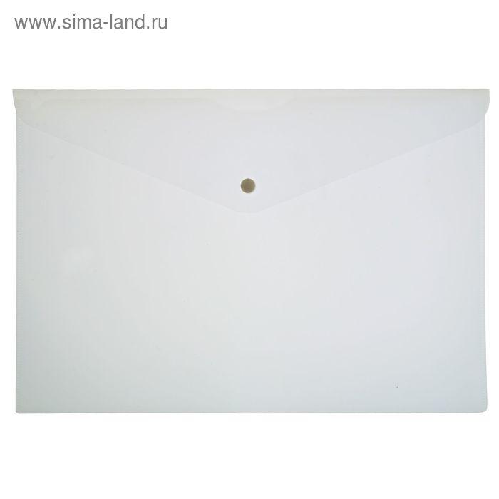 Папка-конверт на кнопке А4, 150мкм, прозрачная