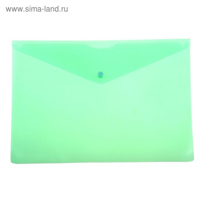 Папка-конверт на кнопке А4, 150мкм, зелёная
