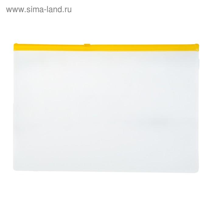 Папка-конверт на гибкой молнии Zip A4 150мкм, желтая