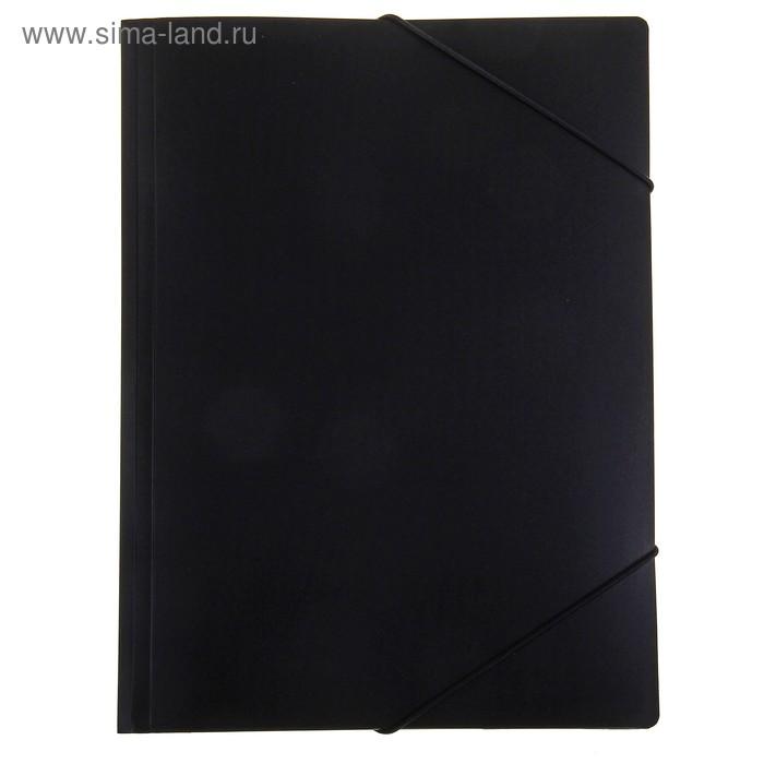Папка на резинке А4 непрозрачная Черная, корешок 15мм, пластик 0,40мм