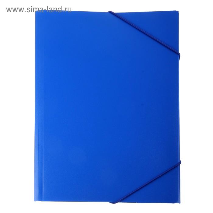 Папка на резинке А4 непрозрачная Синяя, корешок 15мм, пластик 0,40мм