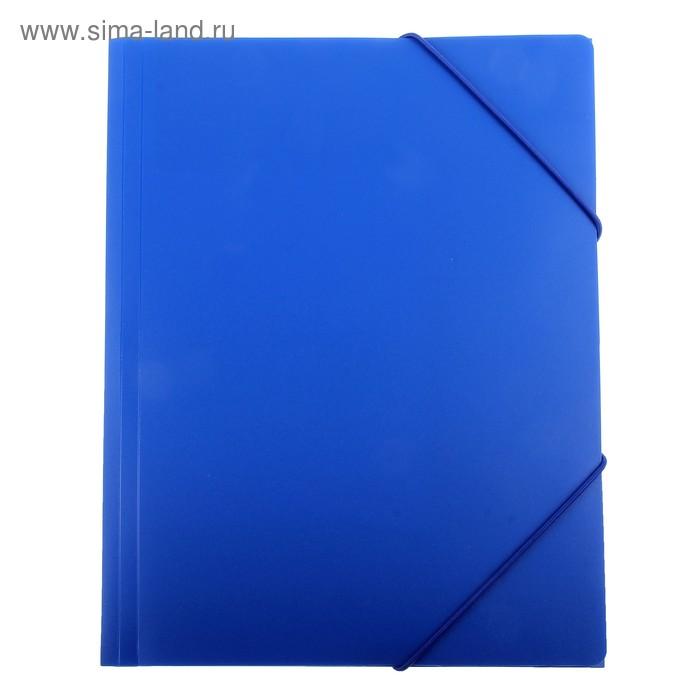 Папка на резинке А4 непрозрачная Синяя, корешок 30мм, пластик 0,50мм
