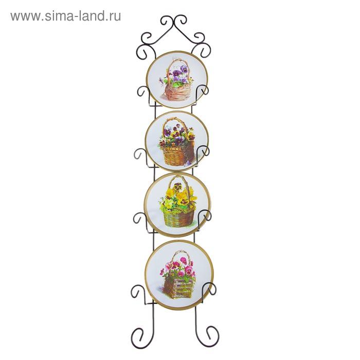 """Панно декоративное с подставкой """"Цветочная корзинка"""", d=12,5 см, набор из 4 шт."""