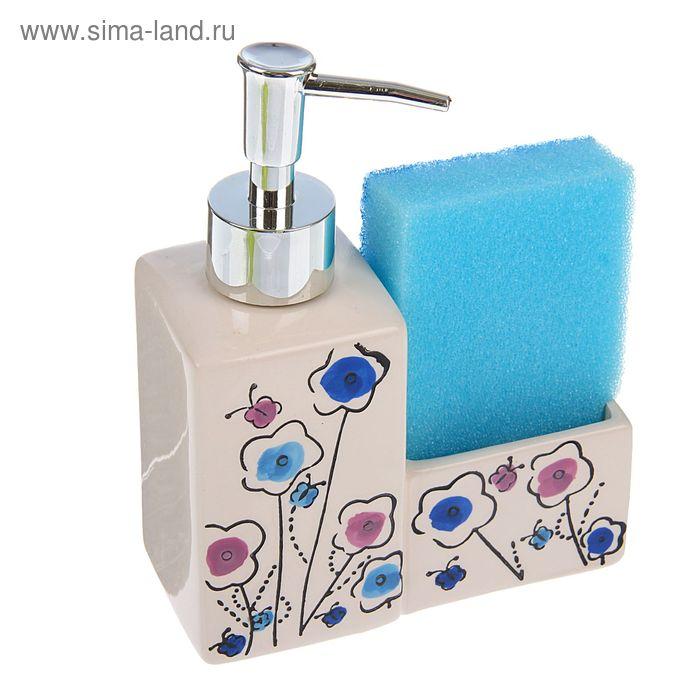 """Дозатор 250 мл """"Весенний луг"""" для моющего средства, с подставкой для губки, цвета МИКС"""