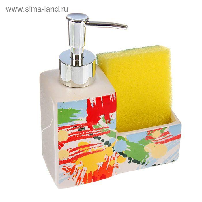 """Дозатор 200 мл """"Краски"""" для моющего средства с подставкой для губки, цвета МИКС"""