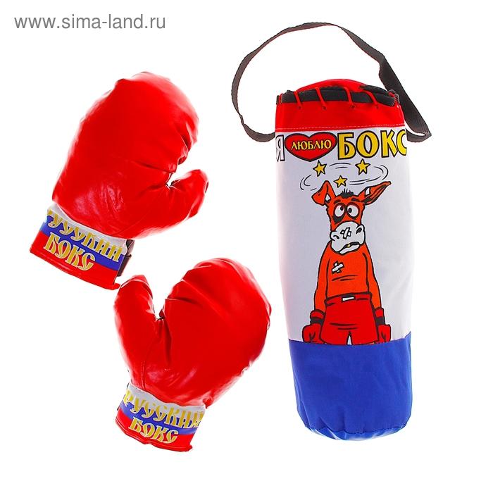 """Боксерская груша """"Я люблю бокс"""" + перчатки"""