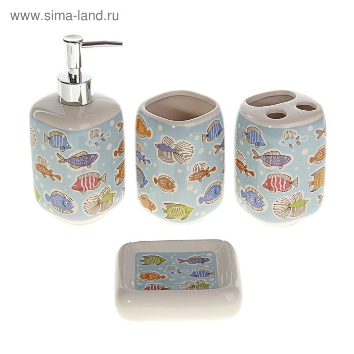 """Набор для ванной """"Рыбки"""", 4 предмета: мыльница, дозатор для мыла, 2 стакана"""