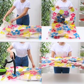 Вакуумный пакет для хранения вещей, цветной