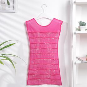 Органайзер для хранения аксессуаров, цвет розовый