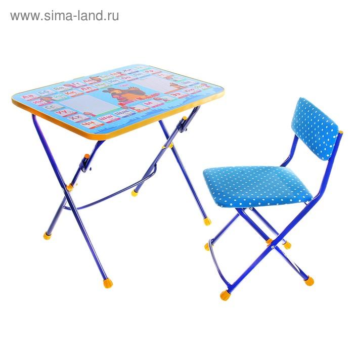 """Набор детской мебели """"Маша и Медведь. Азбука"""" складной, цвет синий"""
