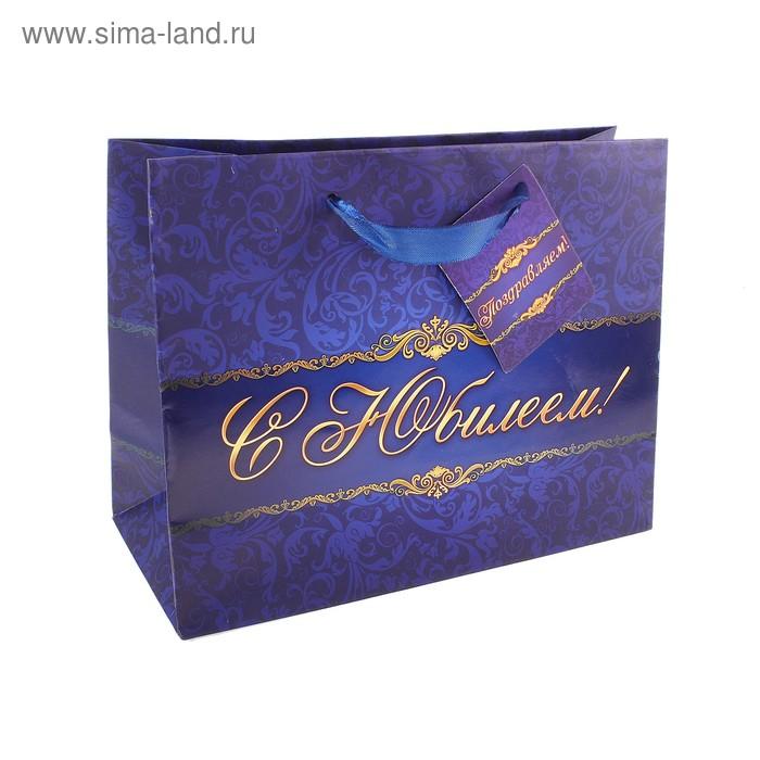 Пакет ламинат горизонтальный «С Юбилеем», L 40 х 31 х 9 см