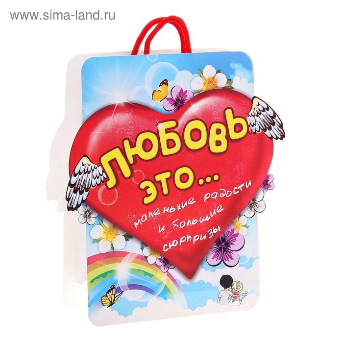 Пакет открытка с блёстками «Любовь (блёстки), MS 18 х 23 х 8 см